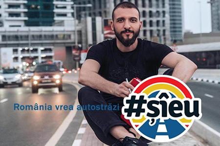 Smartree pentru Romania: #Șîeu vreau #autostrada